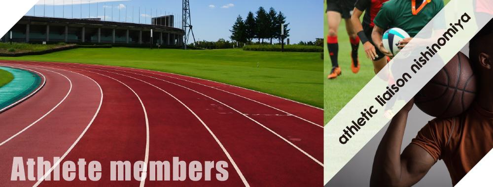 Athlete members